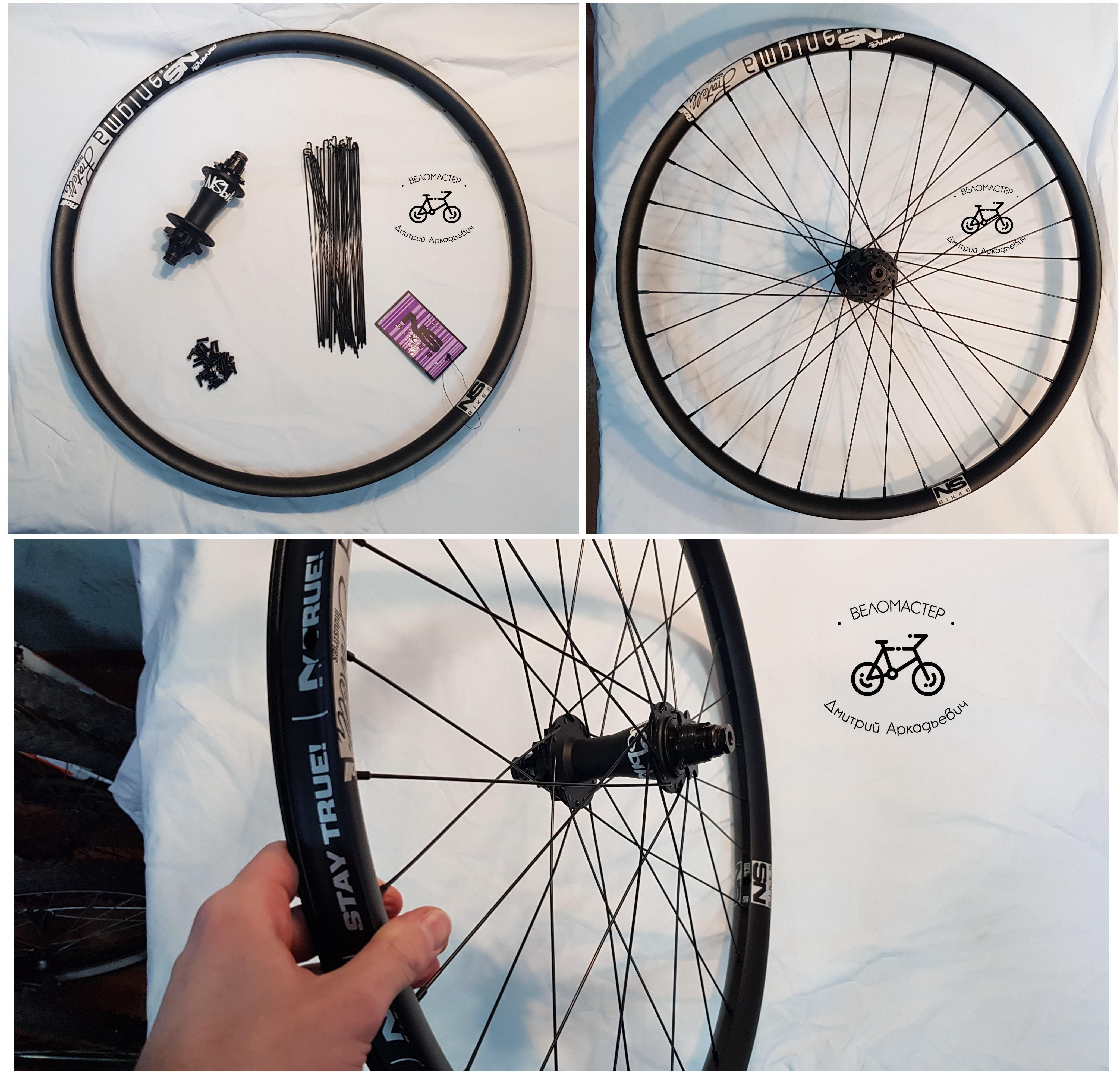 Ремонт велосипедов Стелс 1231235415